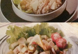 insalata esotica e insalata di granchi senza glutine