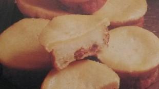 muffin di riso senza glutine